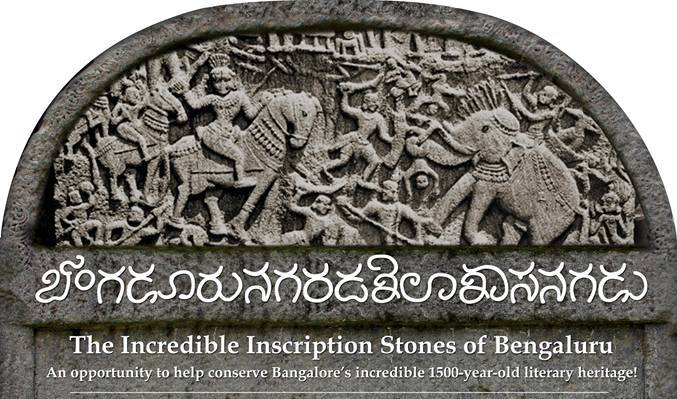 Inscriptions cover photo